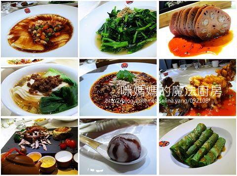 高貴不貴的川菜饗宴。俏江南-2