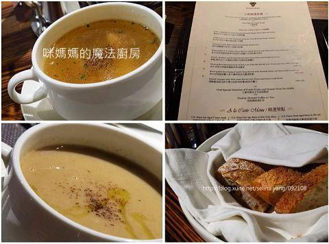 美福餐廳-5