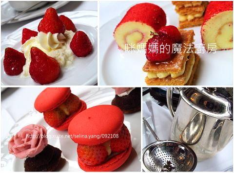 TOSCANA義大利餐廳。草莓派對下午茶-5