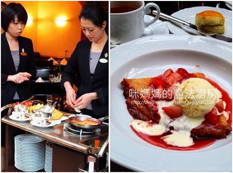 TOSCANA義大利餐廳。草莓派對下午茶-6