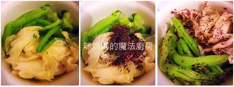 紫蘇醃白蘿蔔葉-1