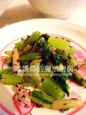紫蘇醃白蘿蔔葉
