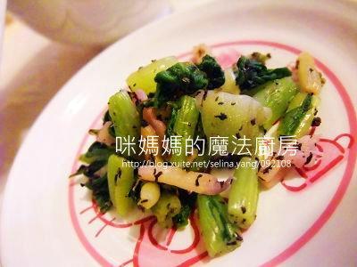 紫蘇醃白蘿蔔葉-橫