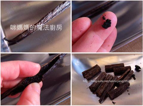 自己動手做香草糖-1