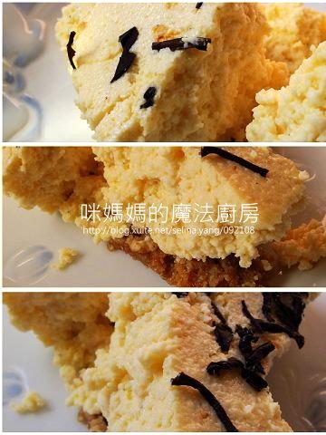 伯爵茶生乳酪蛋糕-橫-