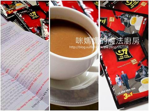 終於入手。越南G7三合一即溶咖啡-3