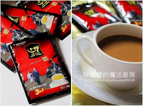終於入手。越南G7三合一即溶咖啡-1