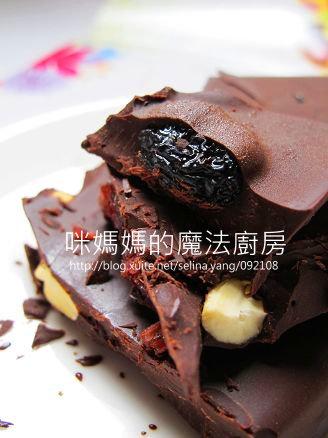 黑櫻桃洛神花堅果巧克力