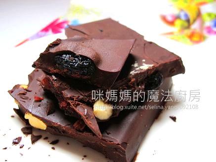 黑櫻桃洛神花堅果巧克力-橫