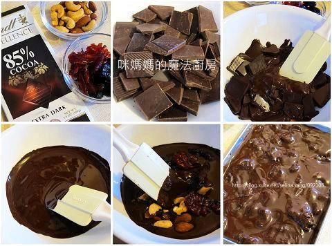 黑櫻桃洛神花堅果巧克力-1