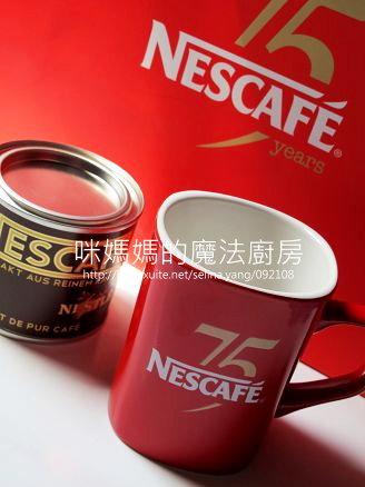 NESCAFE雀巢咖啡75週年慶-4