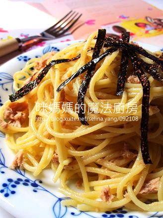 明太子海苔鮪魚義大利麵
