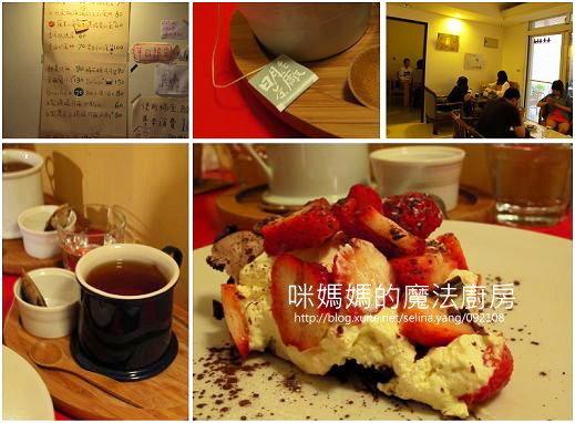 巷弄內的咖啡店。Flugel-01