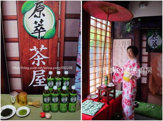 原萃日式綠茶。部落客審茶大會-7