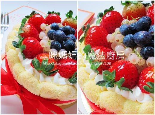 歐華酒店母親節蛋糕-0