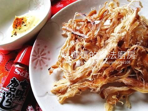 炭烤魷魚絲佐美奶滋醬油-橫