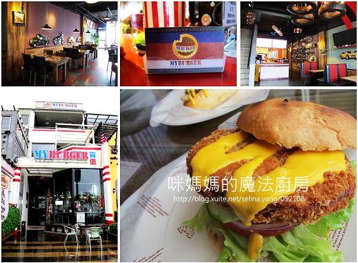 Myburger-01