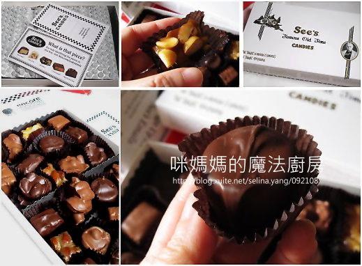 See's CANDIES。巧克力超美味-1.jpg