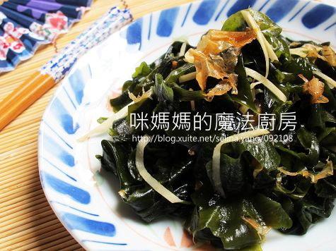 柴魚海帶芽-橫.jpg
