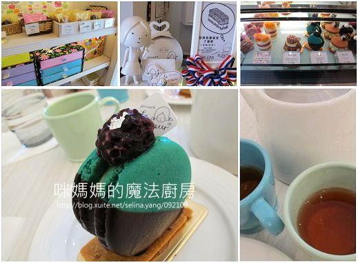 品悅糖法式甜點。視覺與味覺的享受-2.jpg