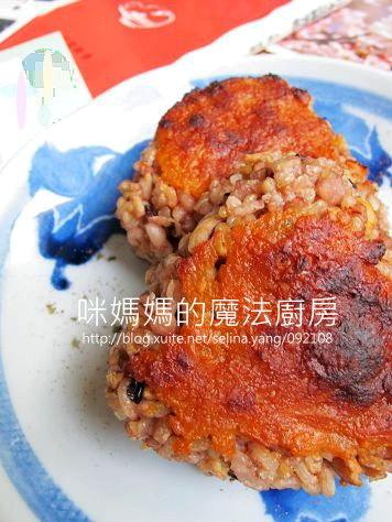 紅味噌烤飯糰.jpg