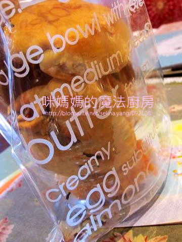 洛神花伯爵茶餅乾.jpg