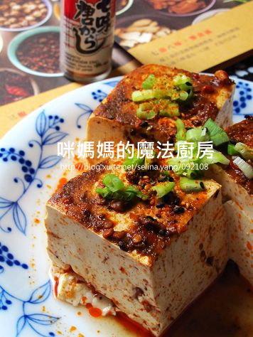 麻辣蒸凍豆腐.jpg