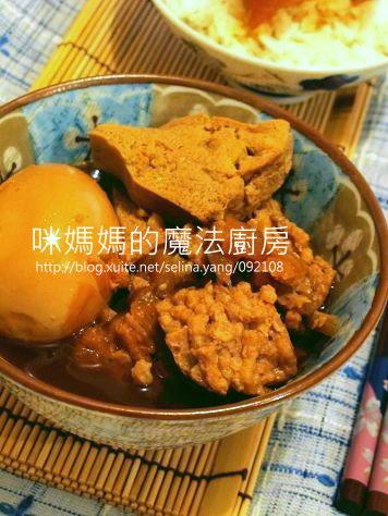凍豆腐滷肉燥.jpg