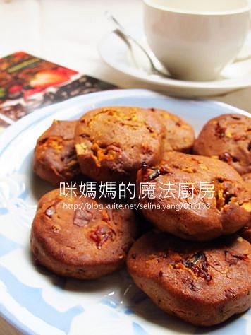洛神花堅果巧克力餅乾.jpg