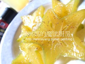 冰糖楊桃漬-P2.jpg