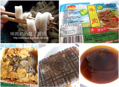 【試吃】智揚牛肉麵湯合組+炸醬麵-P1-1.jpg