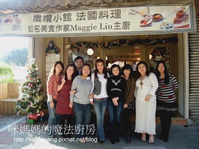 【Maggie魔法料理】午餐見面會-P12.jpg