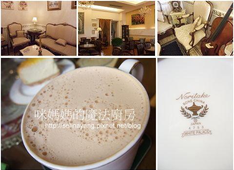 【嚐鮮食記】瑪汀妮芝咖啡-P4.jpg