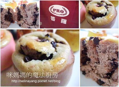 【試吃】普羅食品 蒸燒包-P6.jpg