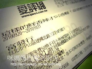 【試吃】富發行XO干貝小魚辣醬、干貝蝦醬-P01.jpg