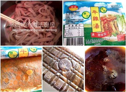 【試吃】智揚牛肉麵湯合組+炸醬麵-P3-1.jpg