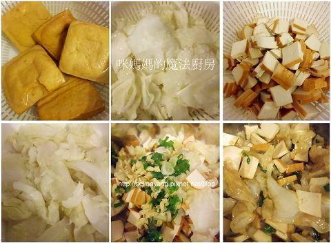 白菜涼拌豆干-P1.jpg