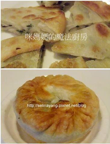 【試吃】阿基師示範煎慕鈺華三星蔥油餅-P3.jpg