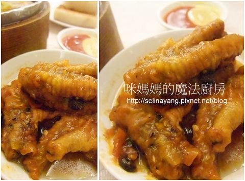 【嚐鮮食記】兄弟大飯店 梅花廳-P06.jpg