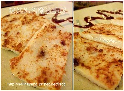 嘉鄉味蘿蔔糕-P002.jpg