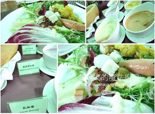 【嚐鮮食記】綠舍歐法料理-P01.jpg