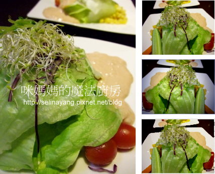 【嚐鮮食記】LUCCA PASTA義麵坊-P2.jpg