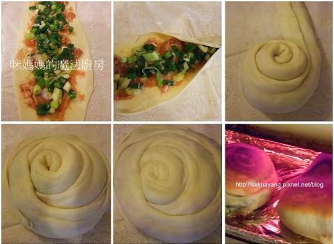 用烤箱做蔥肉餅-P2.jpg