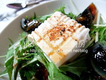 和風皮蛋豆腐沙拉-PP.jpg