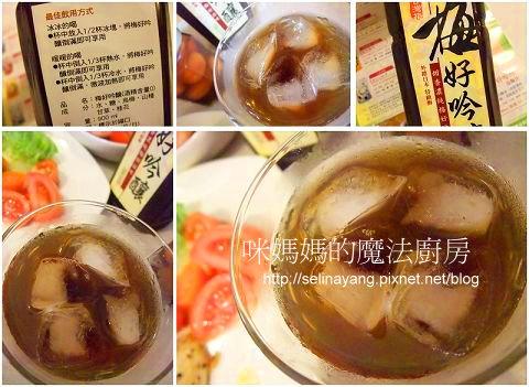 梅香村梅好吟釀-P3.jpg