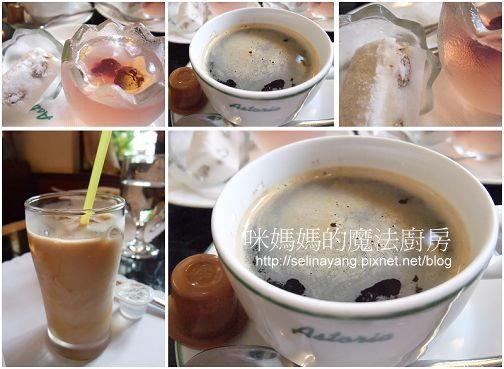 【嚐鮮食記】二訪明星咖啡西餐-P6.jpg