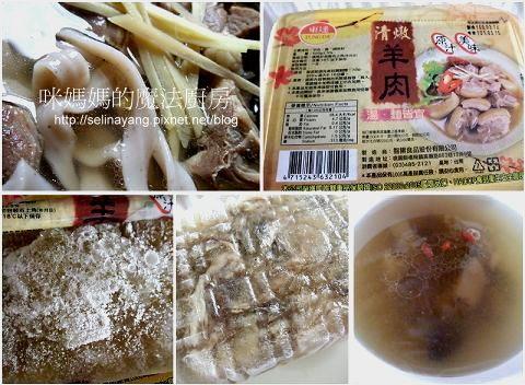 【試吃】智揚牛肉麵湯合組+炸醬麵-P5-1.jpg