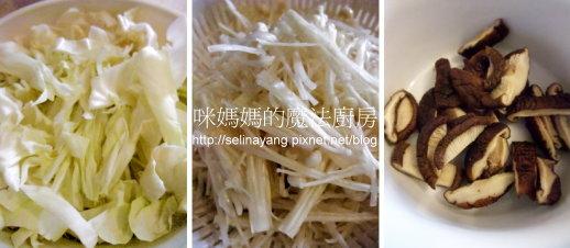 鮭魚高麗菜飯-P1.jpg
