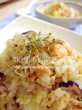 鮭魚高麗菜飯-P.jpg