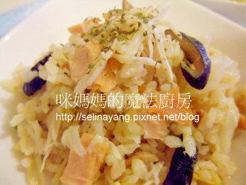 鮭魚高麗菜飯-PP.jpg
